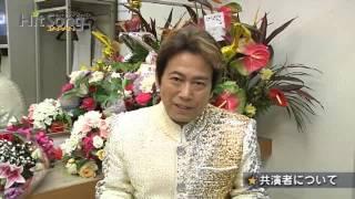 最新曲が好評の平浩二さんに、舞台の話や代表曲『バス・ストップ』に関...