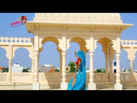राजस्थानी dj सांग 2017 !! बरसो इन्दराजा !! New Marwadi Dj Song Dhamaka