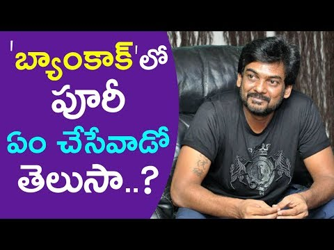 Puri Jagannadh Reveals His Bangkok Tour and Body Massage Story | Puri Jagannadh in Drugs Case