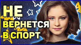Известный таролог предсказала судьбу первого ребенка Юлии Липницкой
