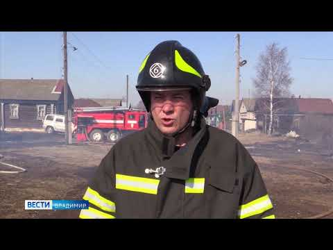 Сгорели 10 домов в Меленковском районе