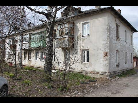 Сдам квартиру в Вологде на улице Ударников, центр