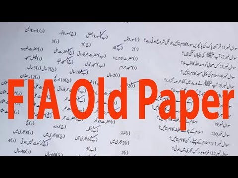 Repeat FIA OTS OLD PAPER | How to get 100% marks in OTS NTS