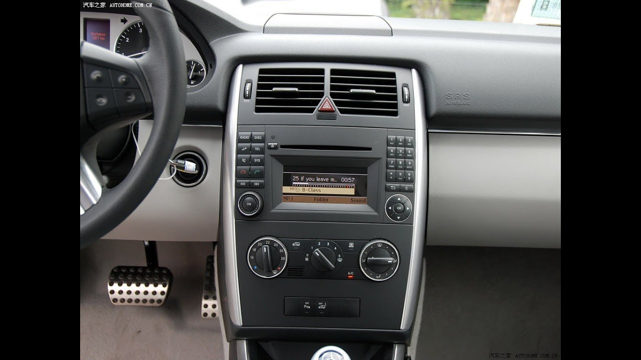 Car cd player with free installation 13