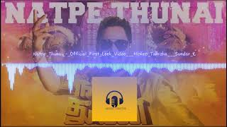 Natpe Thunai BGM Cover|Natpe Thunai|The Vibe Season|Hiphop Tamizha|G S Prasanth Kumar