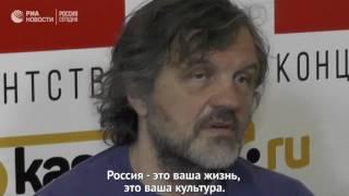 Кустурица назвал Крым частью России