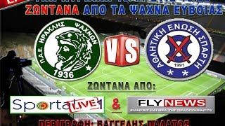 Iraklis Psachna vs Sparti full match