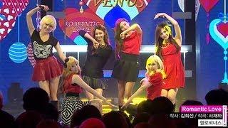 HELLOVENUS - Romantic Love, 헬로비너스 - 로맨틱 러브, Music Core 20130202