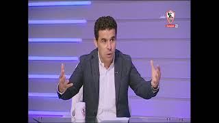 أول تعليق من خالد الغندور على إهدار محمود علاء لركلة الجزاء السهلة جداً !! - ستوديو الزمالك