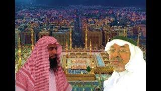 صلاة المغرب بـ اقامة وتبليغ الشيخ الريس مصطفى النعمان رحمه الله وامامة الشيخ صلاح البدير 25-8-1426هـ