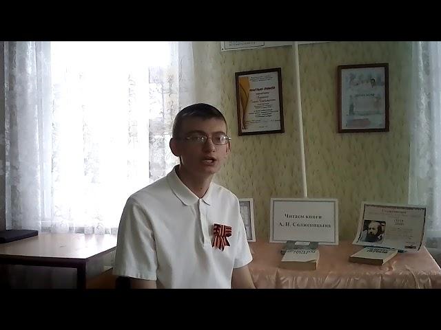 Изображение предпросмотра прочтения – ДанилаФедаков читает произведение «Молитва» А.И.Солженицына