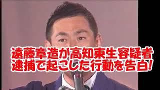 3日放送のラジオ番組「オレたちゴチャ・まぜっ!~集まれヤンヤン~」(...