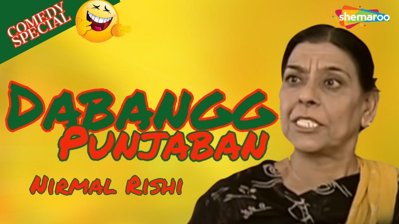 Dabangg Punjaban : Nirmal Rishi Comedy Special - Best Punjabi Movies Comedy Scenes