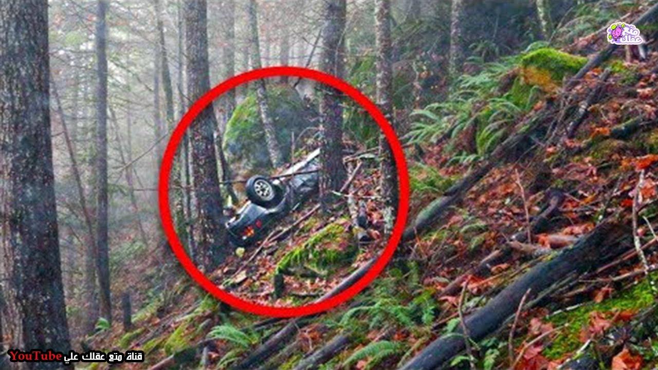 العثور على سيارة في الغابة ولكن عند الاقتراب منها كانت المفاجأة !
