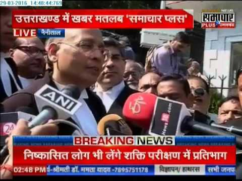 Uttarakhand Crisis: Nainital High Court orders floor test on Thursday (March 31)
