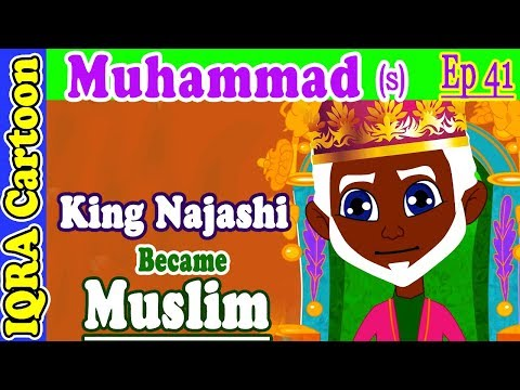 King Najashi Becomes Muslim: Prophet Stories Muhammad (s) Ep 41 | Islamic Cartoon | Quran Stories