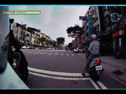 【】 14:54 外送員突然衝出來想闖紅燈ENT-1353,還好我反應快。(前鏡頭)