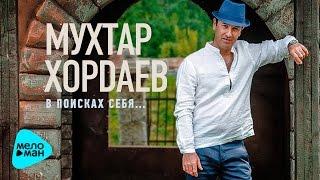 Nikita лучшие песни скачать торрент - фото 8