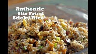 How to Make Cantonese Stir Fried Sticky Rice (生炒糯米饭)