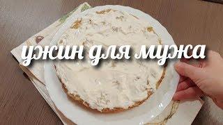 Мясная запеканка для настоящих мужчин / пошаговый рецепт / мужские рецепты