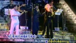 myanmar music hann kot po a chit by pyi moe hinn a kari