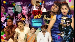Dhee Jodi Grand Finale | 11th September 2019   | Full Episode | ETV Telugu