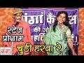 Download Bhojpuri Hit Songs | चूड़ी हरवा रे | Tarabano Hits | Bhojpuri Hot Songs | MP3 song and Music Video