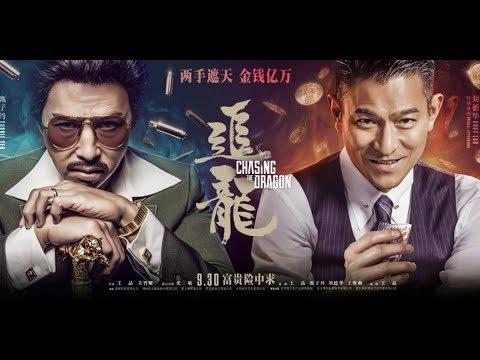 Chasing The Dragon เป๋ห่าว เป็นเจ้าพ่อ (2017)  [ ตัวอย่าง ซับไทย ] | Geek Popcorn Trailer