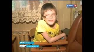 Егор Кузьмин, 13 лет, спинальная амиотрофия Верднига –Гоффмана, требуется лечение