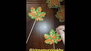Скачать Роспись пряника на 1 сентября Кленовый лист Быстро и красиво