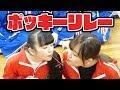 【対決】男女でポッキーゲームやってみた!罰ゲームはキス顔…!?【ボンボン学園】