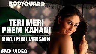 Download Lagu Teri Meri Meri Teri Prem Kahani [ Bhojpuri Version ] Bodyguard { Salman Khan & Kareena Kapoor } mp3