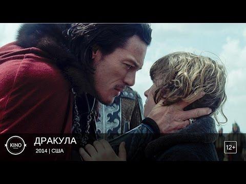 Дракула (2014) скачать торрент в хорошем качестве
