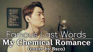 My Chemical Romance - Famous L…