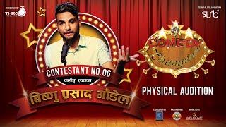 Comedy Champion - Physical Audition Bishnu Prasad Gaudel Syangja