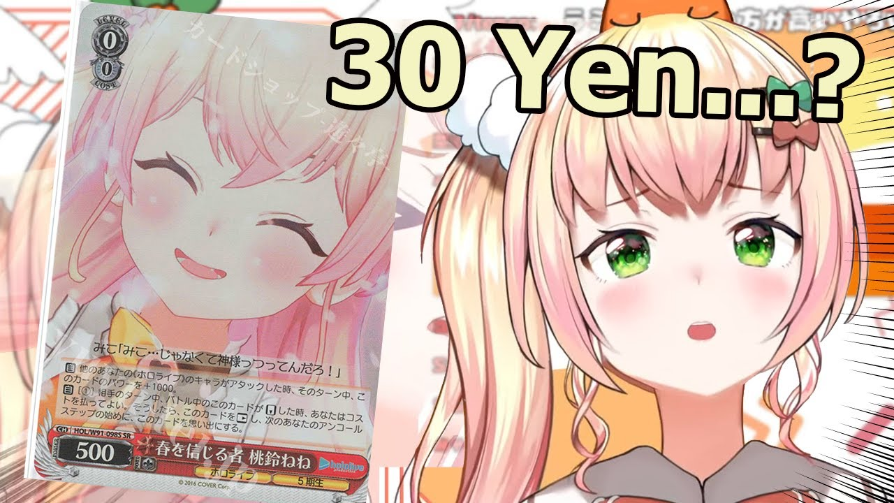 Nene finds out her card is only worth 30 yen, chat tries to comfort her the best way