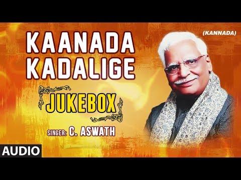 Kaanada Kadalige C Aswath | Jukebox | C Ashwath Hit Songs | C Ashwath Hits | Kannada Bhavageethegalu