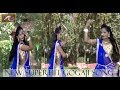 New Superhit Goga ji Song !! Mhara Chatwara Na - FULL Video Song !! Shravan Rajpurohit, Puja Mali