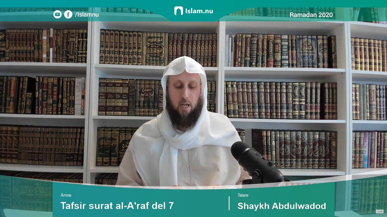 Tafsir surat al-A'raf del 7