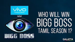 Who will win Bigg Boss Tamil season 1?