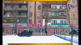 Уголёк магазин бытовой техники.avi
