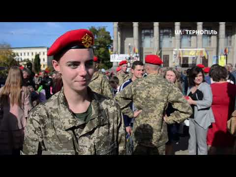 UA: Тернопіль: 104 першокурсники військового коледжу дали клятву курсанта в Тернополі