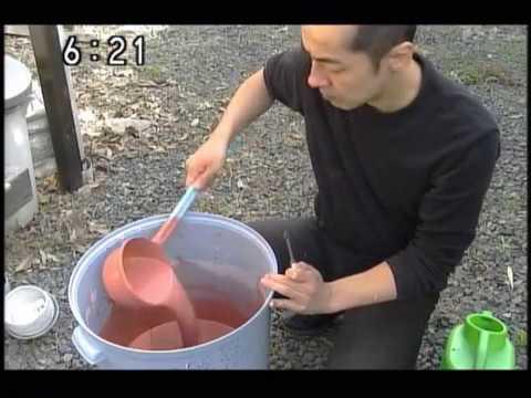 Japan Ceramic art 陶芸 Kimura Nobuyuki