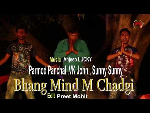 new latest haryanvi bhola song bhang mind me char gai..by parmod panchal.with pmp music