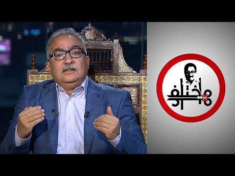 إبراهيم عيسى: الحلاج تصادم مع السلطات الدينية والسياسية