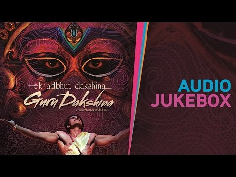 Guru Dakshina Audio Jukebox | Rajeev Pillai, Sulagna Panigrahi & Rajesh Shringapore
