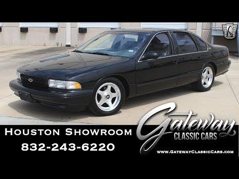 1996 Chevrolet Impala Gateway Classic Cars #1519 Houston Showroom