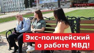 Полная версия опроса про полицию на улицах Сергиева Посада.