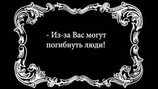 """1 серия сериала команды тинейджеров """"Парик мисис Хадсон"""""""