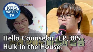 I miss my once angelic son. Please bring back my son[Hello Counselor/ENG,THA/2018.10.29]
